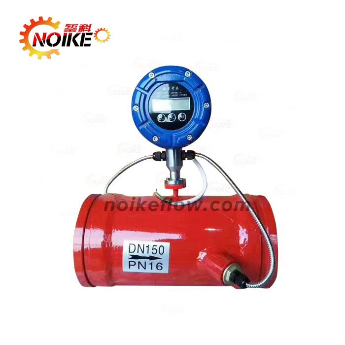 DN100超声波沟槽式消防流量开关