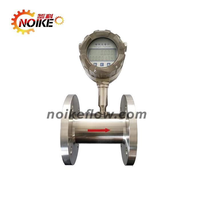 NFM110 Liquid Turbine Flowmeter Sensor