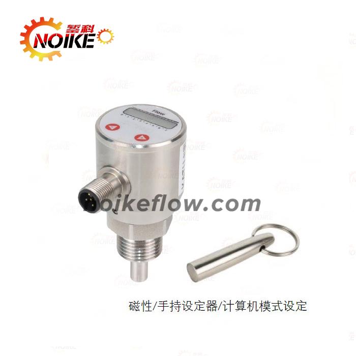 电子式流量开关(传感器) NK210B标准系列